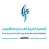ARAB ASSOCIATION OF SURGICAL & MEDICAL AESTHETICS